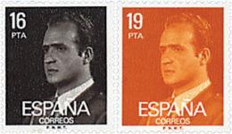 Ref. 86045 * NEW *  - SPAIN . 1980. JUAN CARLOS I. JUAN CARLOS I - 1931-Hoy: 2ª República - ... Juan Carlos I