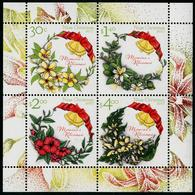 NIUE - 2017 - Noël 2017, Décorations Et Cloches De Noël - BF Neuf // Mnh - Niue