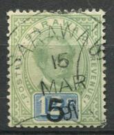 Sarawak 1889 Mi. 19 Oblitéré 100% Surimprimé 5 C Sur 12 C - Sarawak (...-1963)