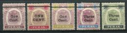 Perak 1899 Mi. 34-38 Sans Gomme 100% Surimprimé - Perak