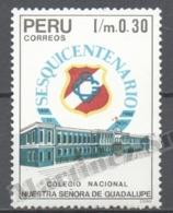 Peru / Perou 1992 Yvert 961, 150th Ann. Nuestra Señora De Guadalupe School - MNH - Perú