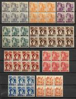 SARRE   -   1947 .  LOT De BLOCS  De 4, 6 , 8 Et 10 Neufs ** - Saargebiet