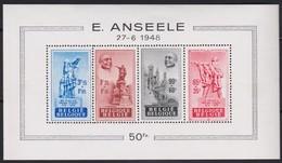 Belgie   .    OBP  .   Blok 26  (zegels: ** )   .  *    .    Ongebruikt Met Charnier  .  /   .  Neuf Avec Charniere - Blocs 1924-1960