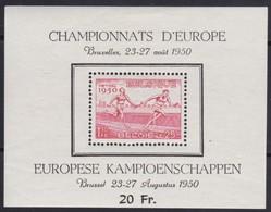 Belgie   .    OBP  .   Blok 29   (zegel: ** )   .  *    .    Ongebruikt Met Charnier  .  /   .  Neuf Avec Charniere - Blocs 1924-1960