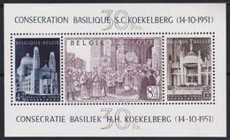 Belgie   .    OBP  .   Blok 30   (zegels: ** )   .  *    .    Ongebruikt Met Charnier  .  /   .  Neuf Avec Charniere - Blocs 1924-1960