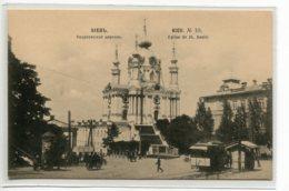 UKRAINE KIEV 10 Scherer Nabholz - Place Eglise De St André  Tramwau Animation   -1900     /D26-S2018 - Ukraine