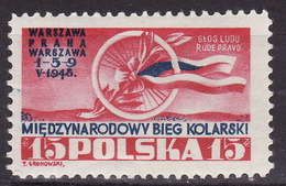 Poland 1948 Mi 486 Cycle Racing MNH** VF - Unused Stamps