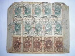 Lettre De Dori Du 19 Mai 1915 Pour Poitiers -Superbe Affranchisement Au Verso De L'enveloppe à 20c Et Cachets De Transit - Upper Senegal And Nigeria (1904-1921)