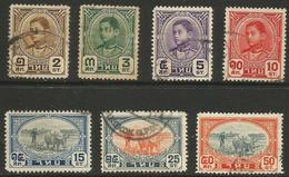 Thailand - 1941 Definitives (satang Values) Used       Mi 237-43  Sc 243-9 - Thaïlande