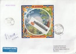 BHOUTAN - LETTRE Recommandé Avec N°1815  CD-ROM Le 19/01/2009 - Bhutan