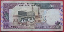2000 Rials ND (WPM 141j) - Iran