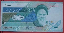 10000 Rials ND (WPM 146c) - Iran