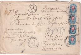 RUSSIE 1893 LETTRE RECOMMANDEE  DE MITTAU/JELGAVA AVEC CAHET ARRIVEE ELBERFELD - 1857-1916 Empire