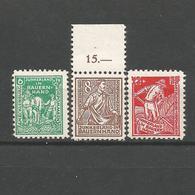 """SBZ, """"Junkerland In Bauernhand"""", Satz Nr. 23 - 25** Postfrisch - Sowjetische Zone (SBZ)"""