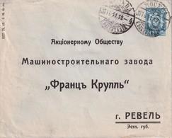 RUSSIE 1911 LETTRE DE MOSCOU - Briefe U. Dokumente