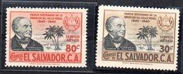 Serie Nº A-64/5 El Salvador - El Salvador