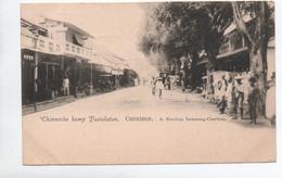 CHERIBON (INDONESIE) - CHINEESCHE KAMP PASOKETAN - Indonesia