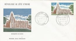 COTE D'IVOIRE MOSQUES, FDC - Islam