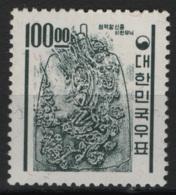 Corea Del Sud 1963 Y.T 306 MNH/** VF - Corea Del Sud