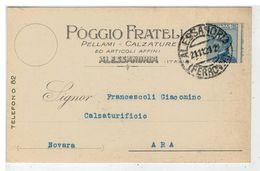 Cartolina Commerciale Alessandria - Poggio Fratelli Pellami Calzature Ed Articoli Affini - Alessandria