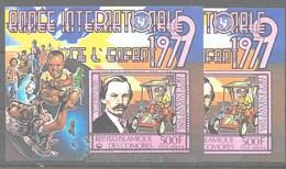 2 Hojas Bloques De Comores Nº Yvert HB-217A/B ** - Comores (1975-...)