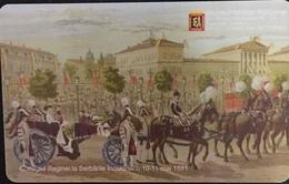 Paco \ ROMANIA \ RO-ROM-0345 \ The National Military Museum 6 \ Usata - Romania