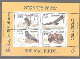 Hoja Bloque De Israel Nº Yvert HB-28 **  ANIMALES (ANIMALS) - Hojas Y Bloques