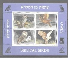 Hoja Bloque De Israel Nº Yvert HB-34 **  ANIMALES (ANIMALS) - Hojas Y Bloques