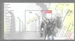 Hoja Bloque De Israel Nº Yvert HB-51 ** - Hojas Y Bloques