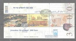 Hoja Bloque De Israel Nº Yvert HB-52 ** - Hojas Y Bloques