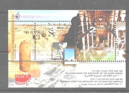 Hoja Bloque De Israel Nº Yvert HB-57 ** - Hojas Y Bloques