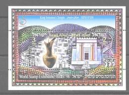 Hoja Bloque De Israel Nº Yvert HB-61 ** - Hojas Y Bloques