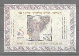 Hoja Bloque De Israel Nº Yvert HB-62 ** - Hojas Y Bloques