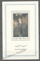 Palestine / Palestina 2002 Yvert BF 17, Art, The Blue Madonna - Miniature Sheet - MNH - Palestine