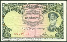 TWN - BURMA 46a - 1 Kyat 1958 Pin Holes AU - Myanmar