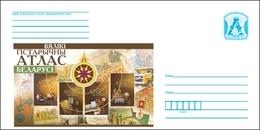 Belarus 2018 Historical Atlas Regular Stationery Cover MNH - Belarus