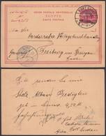 SOUDAN EP 1908 De PORT SUDAN Vers L Allemagne (6G20737) DC-0612 - Soudan (...-1951)