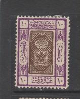 Yvert 36 * Neuf Charnière - Arabie Saoudite