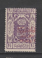 Yvert 54 * Neuf Charnière - Saudi Arabia