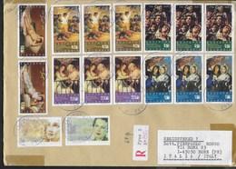 BUSTONE RACCOMANDATO DA RUSSE (BULGARIA) CON SERIE COMPLETA GOYA 1996 (MICHEL 4232/5+4238/4239) VIAGGIATA 1997 - Sovrano Militare Ordine Di Malta
