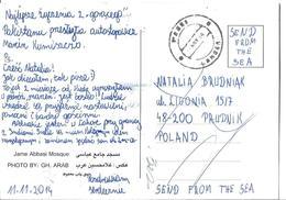 Iran Post Card To Pakistan. - Iran