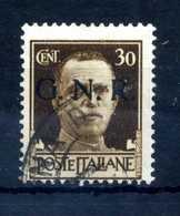 1944 GNR RSI 30c. USATO - 1944-45 République Sociale
