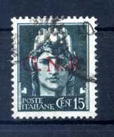 1944 GNR RSI 15c. USATO - 1944-45 République Sociale