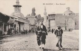 DAMAS  Rue Snanyé 1394J - Syrie