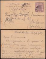 SOUDAN EP 1909 De PORT SUDAN  Vers Italie (6G20737) DC-0614 - Soudan (...-1951)