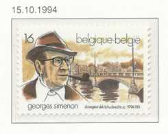 D - [153511][2579] Belgique 1994, Georges Simenon, écrivain Et Pont Des Arches à Liège, émission Commune Avec La France - Emissions Communes
