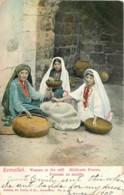 Palestine - Israël - Ramallah - Woman At The Mill - Femmes Au Moulin - Palestine