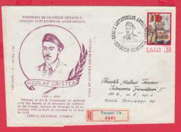 238504 / FDC 1981 - NICOLAE CRISTEA - Communist , Philatelic Exhibition PIONER  , Romania Rumanien - FDC