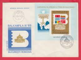 238505 / FDC 1983 - BALKANFILA IX 1983 , FLAG ALBANIA BULGARIA GREECE ROMANIA TURKEY Yugoslavia  , Romania Rumanien - FDC