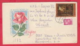 238520 / COVER 1986 - 4+2 K. - Rembrandt Dutch Painter , FLOWERS ROSE ,March 8 - International Women's Day RUSSIA - Brieven En Documenten